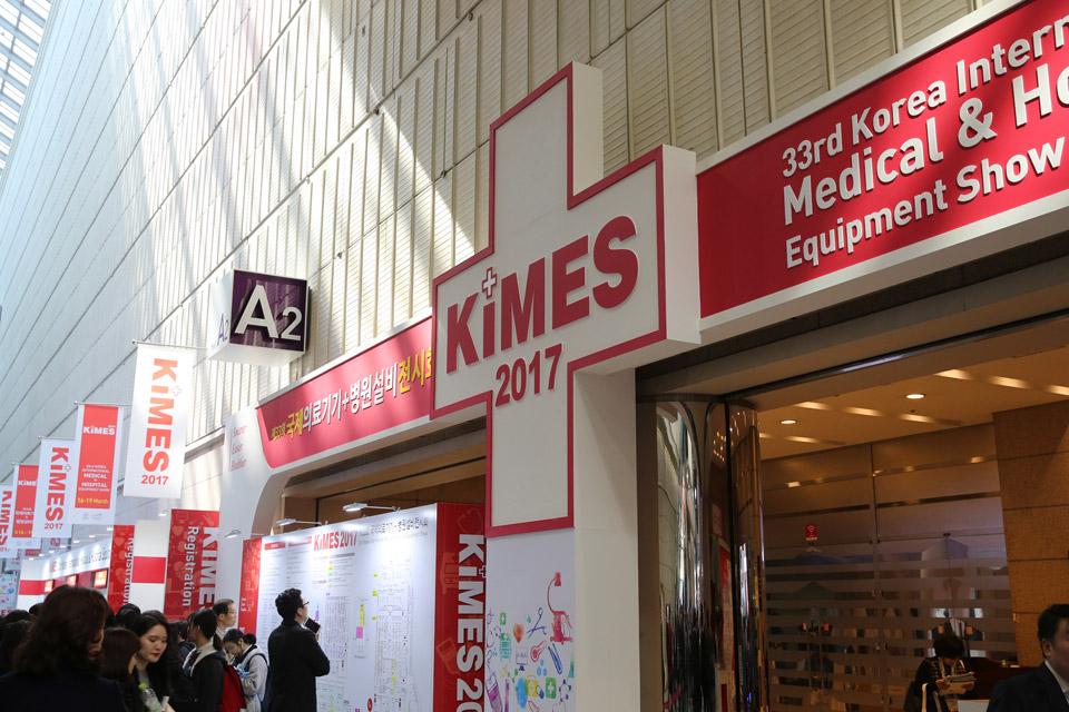 Kimes Seoul 2017 Img01