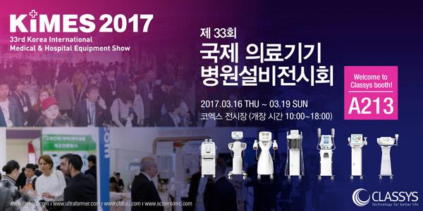 Kimes Seoul Img01