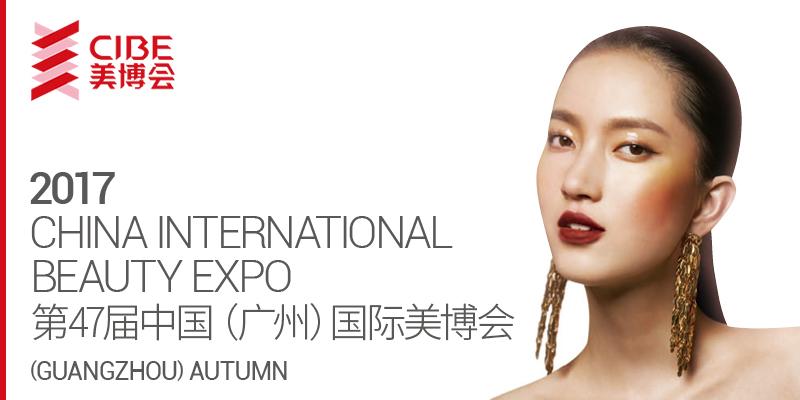 China International Beauty EXPO