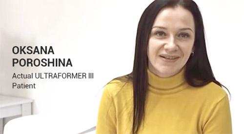 Oksana–Poroshina