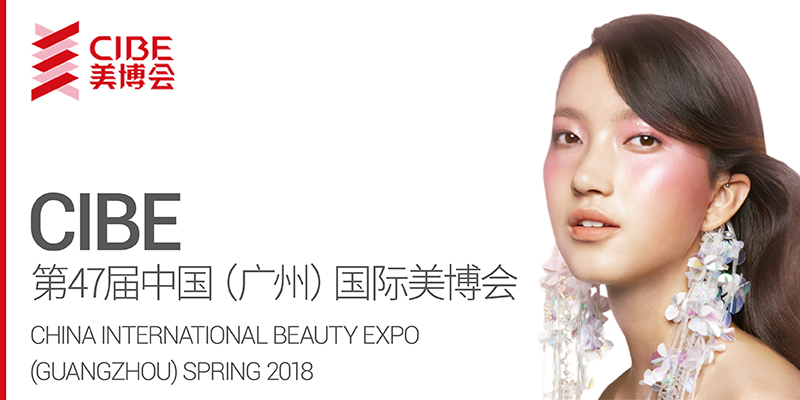 CIBE Guangzhou 2018