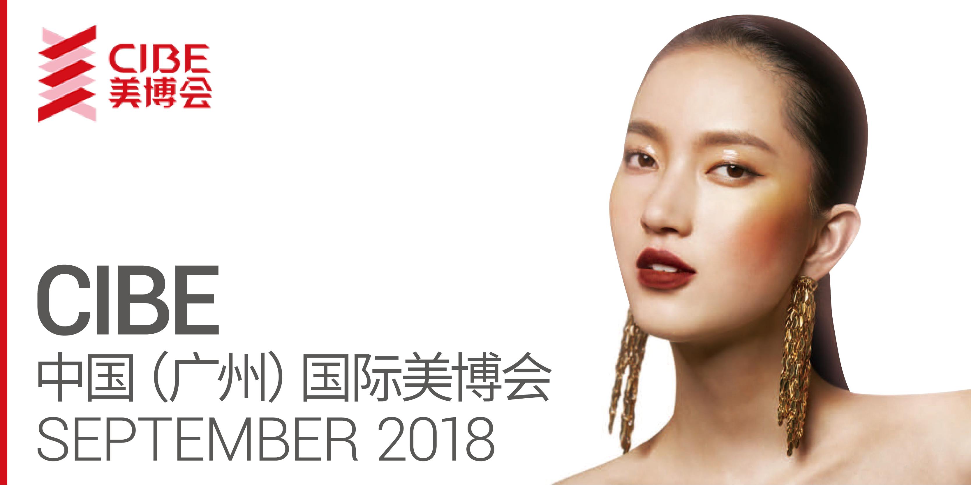 2018 CIBE(Guangzhou) AUTUMN W 300