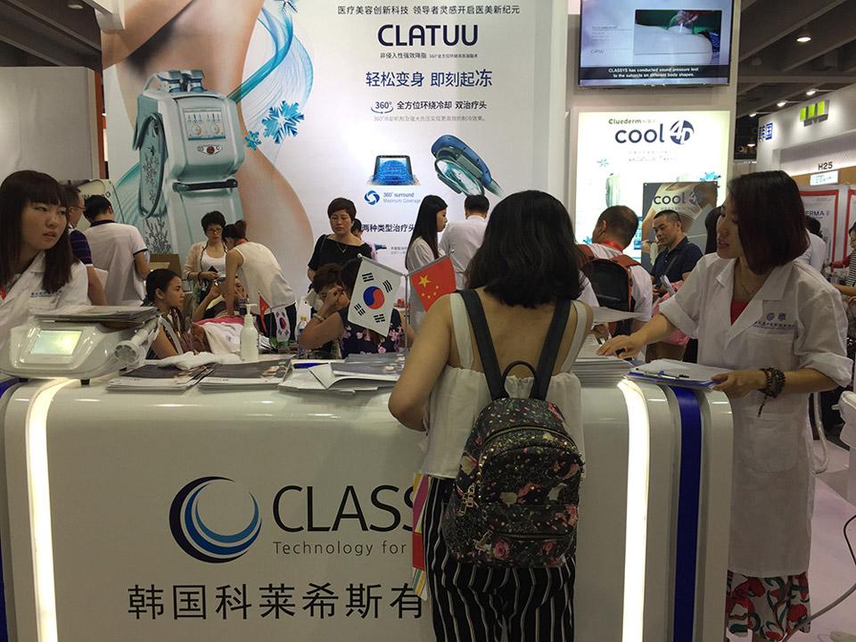 CIBE, Guangzhou 2016