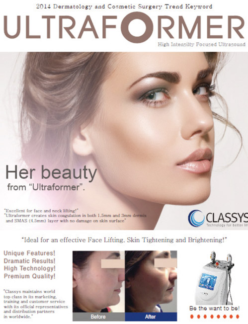 2014 Dermatology And Cosmetic Surgery Trend Keyword