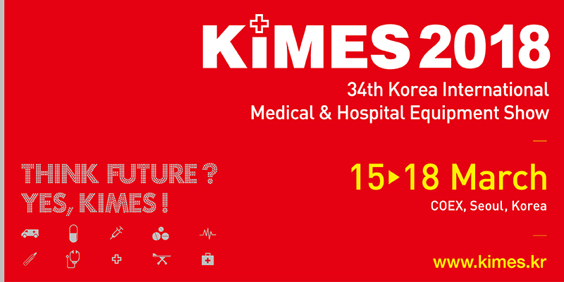 KIMES Seoul 2018